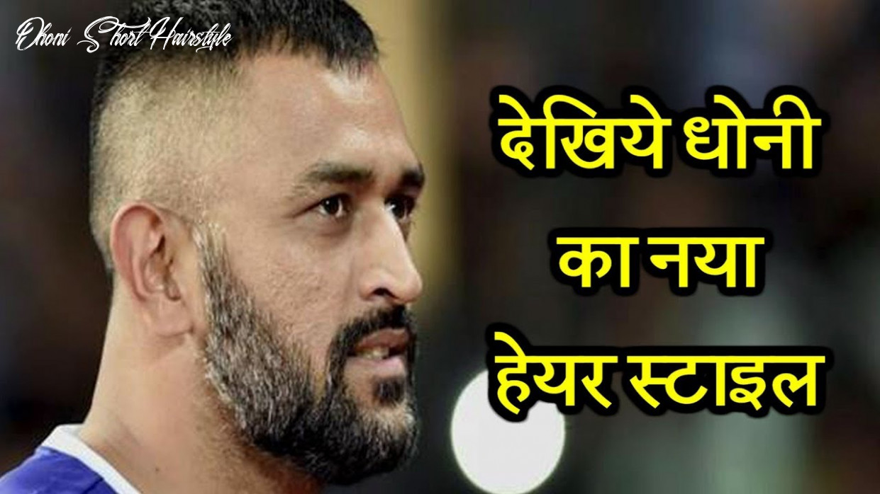 Best hairstyles ideas: dhoni short hairstyle dhoni short hairstyle