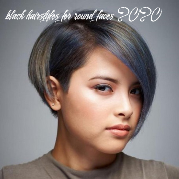 Cute hairstyles for round faces women 12 12 * hair and fashion