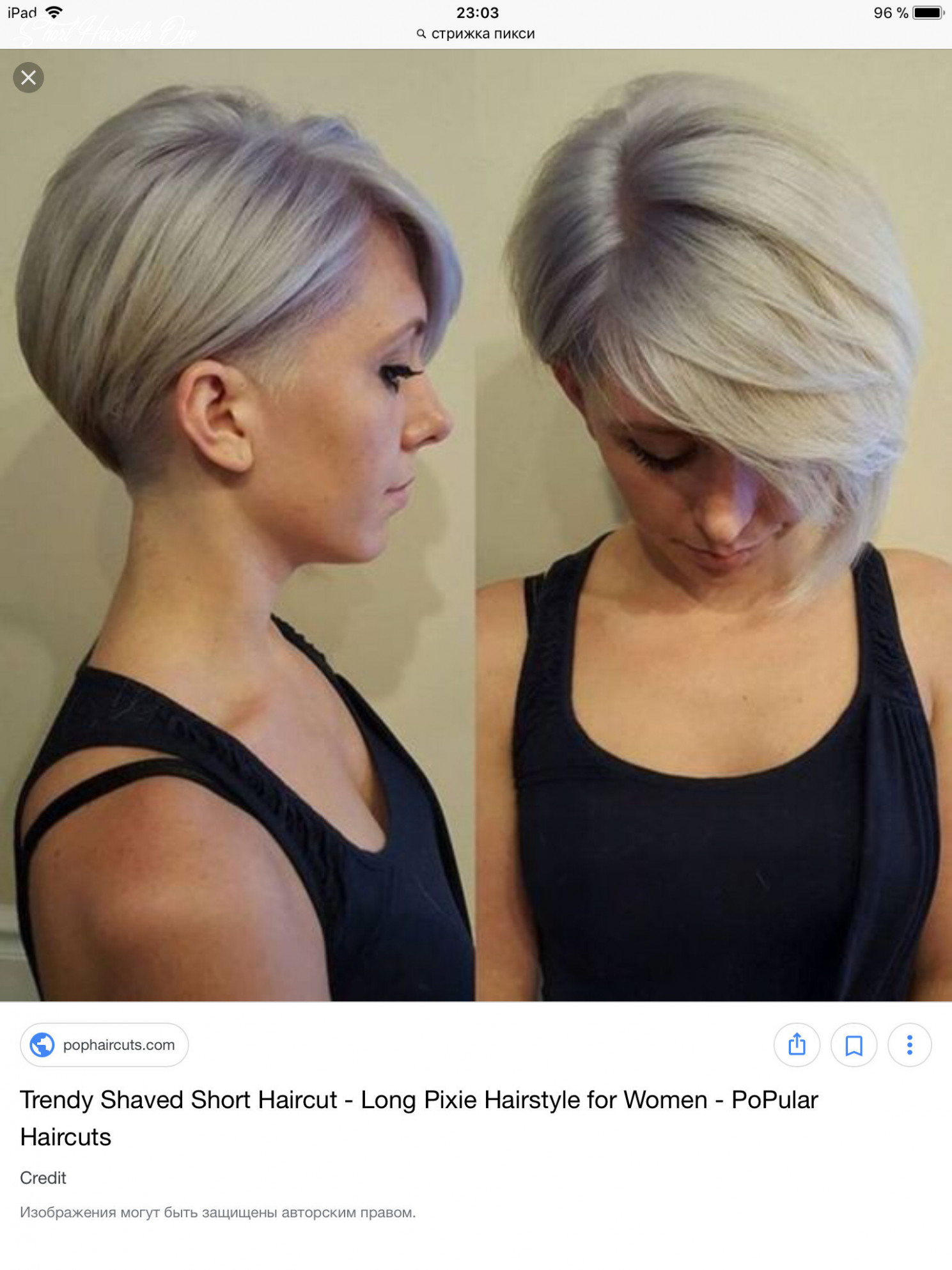 Pics of womens short hairstyles new 8 hair dye ideas for pixie