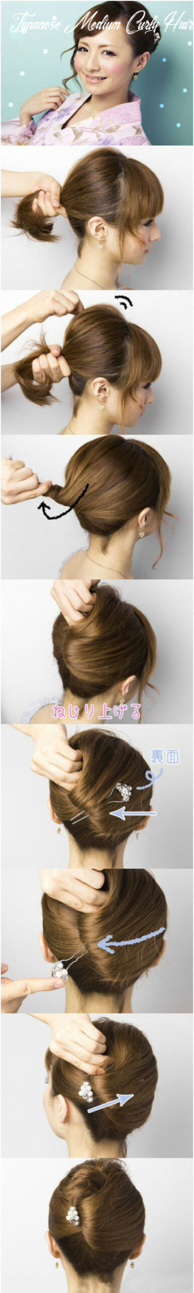 Simple japanese style updo #hair #tutorial | thick hair styles