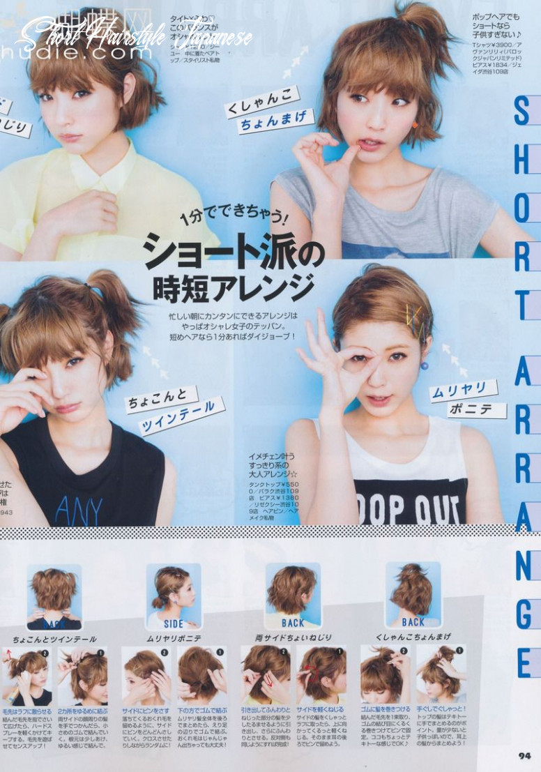 Tutorial japanese 11 styles for short hair | from: jelly magazine