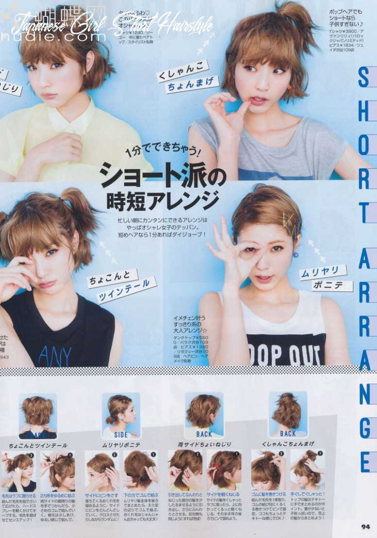 Tutorial japanese 12 styles for short hair | from: jelly magazine
